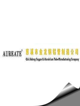 http://www.aureate-ningbo.com/